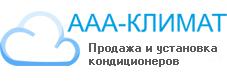 Кондиционеры в Новосибирске с установкой купить | ААА-Климат